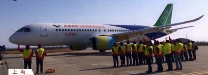 China's second homemad #C919e  passenger plane to make its first trial flight from Shanghai Pudong International Airport soon. Stay tuned to CGTN for live coveraghttps://t.co/Lo0P7aZxdLe.