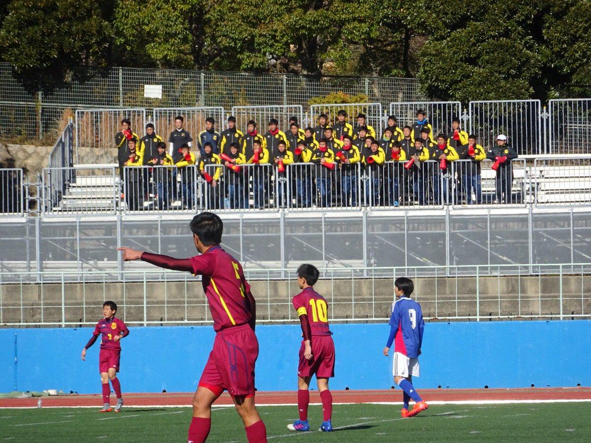 兵庫 県 高校 サッカー 新人 戦