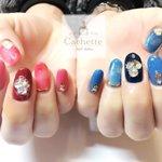 nail_cachette