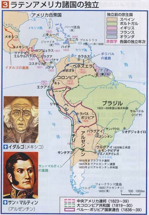 "TOKYO VICTORY در توییتر ""12月17日 546年 東ゴート王国がローマ占領 ..."