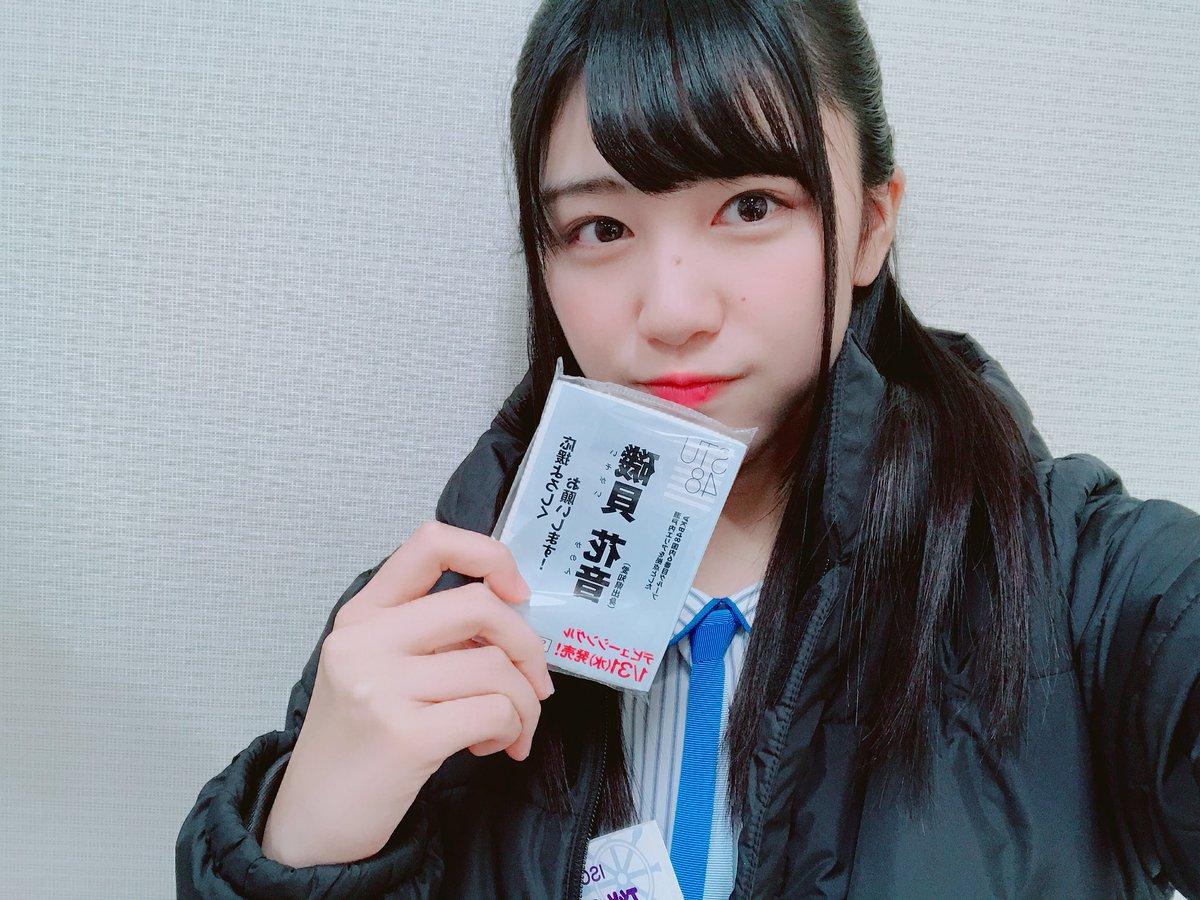 """STU48: STU48_member On Twitter: """"#磯貝花音 (いそがいかのん)です♡ STU48唯一の愛知県出身"""