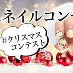 YourNail_JP