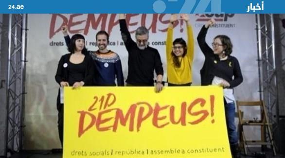 حملة انتخابية غير مألوفة للانفصاليين الكاتالونيين.. من #بلجيكا أو السجن  https://t.co/uJ2rTJh0P2 https://t.co/f6UImILnI5