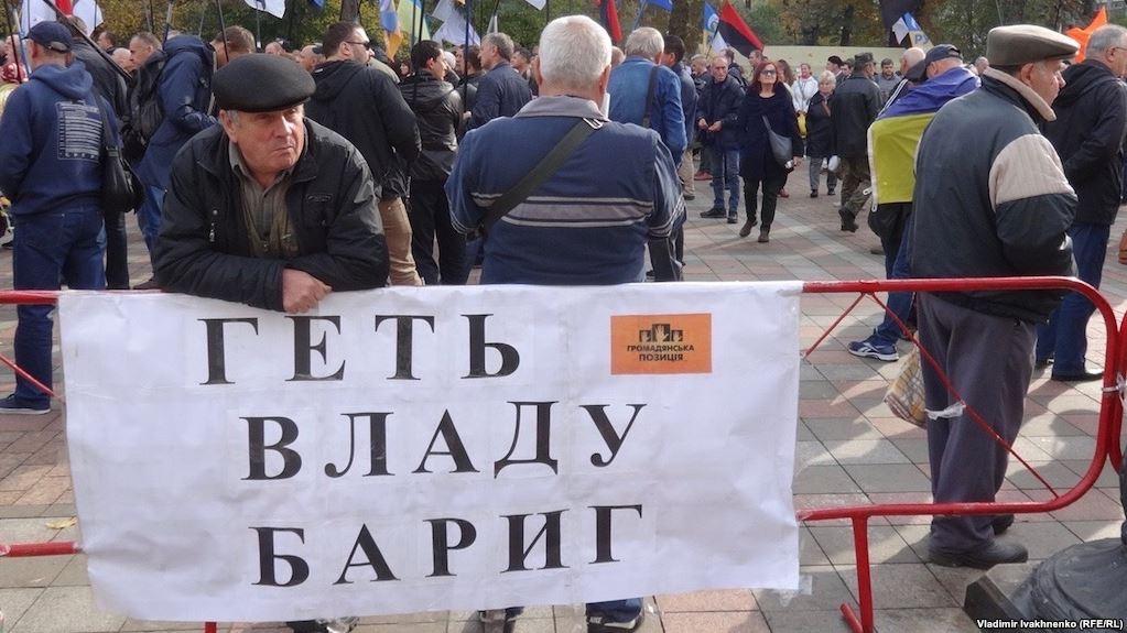 """Президентський рейтинг: лідери Тимошенко, Гриценко, Бойко, Порошенко, - """"Демократичні ініціативи"""" - Цензор.НЕТ 7371"""
