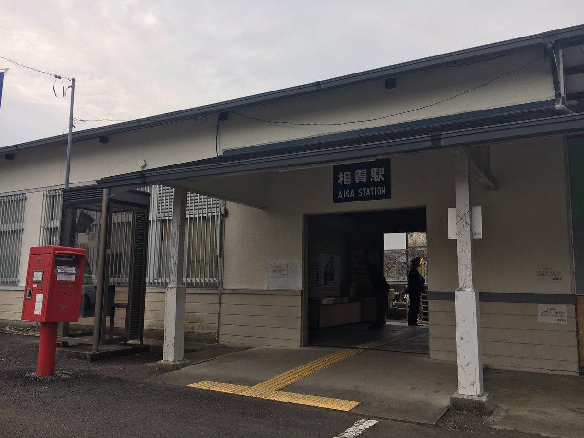 """KS999 on Twitter: """"昨日のJR東海のさわやかウォーキング相賀駅〜尾鷲 ..."""