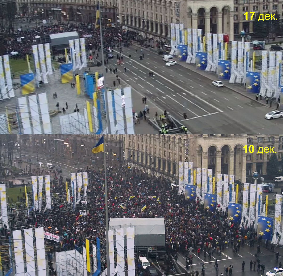 """Третій """"Марш за імпічмент"""" прихильників Саакашвілі відбувся в Києві - Цензор.НЕТ 5050"""