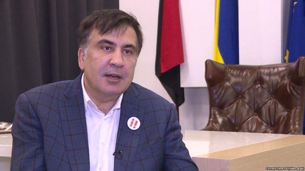 Саакашвили выступил за переговоры с властями, чтобы, как он выразился, 'не дать возможность Путину играть на наших противоречиях'. https://t.co/uRYfIQzIfC