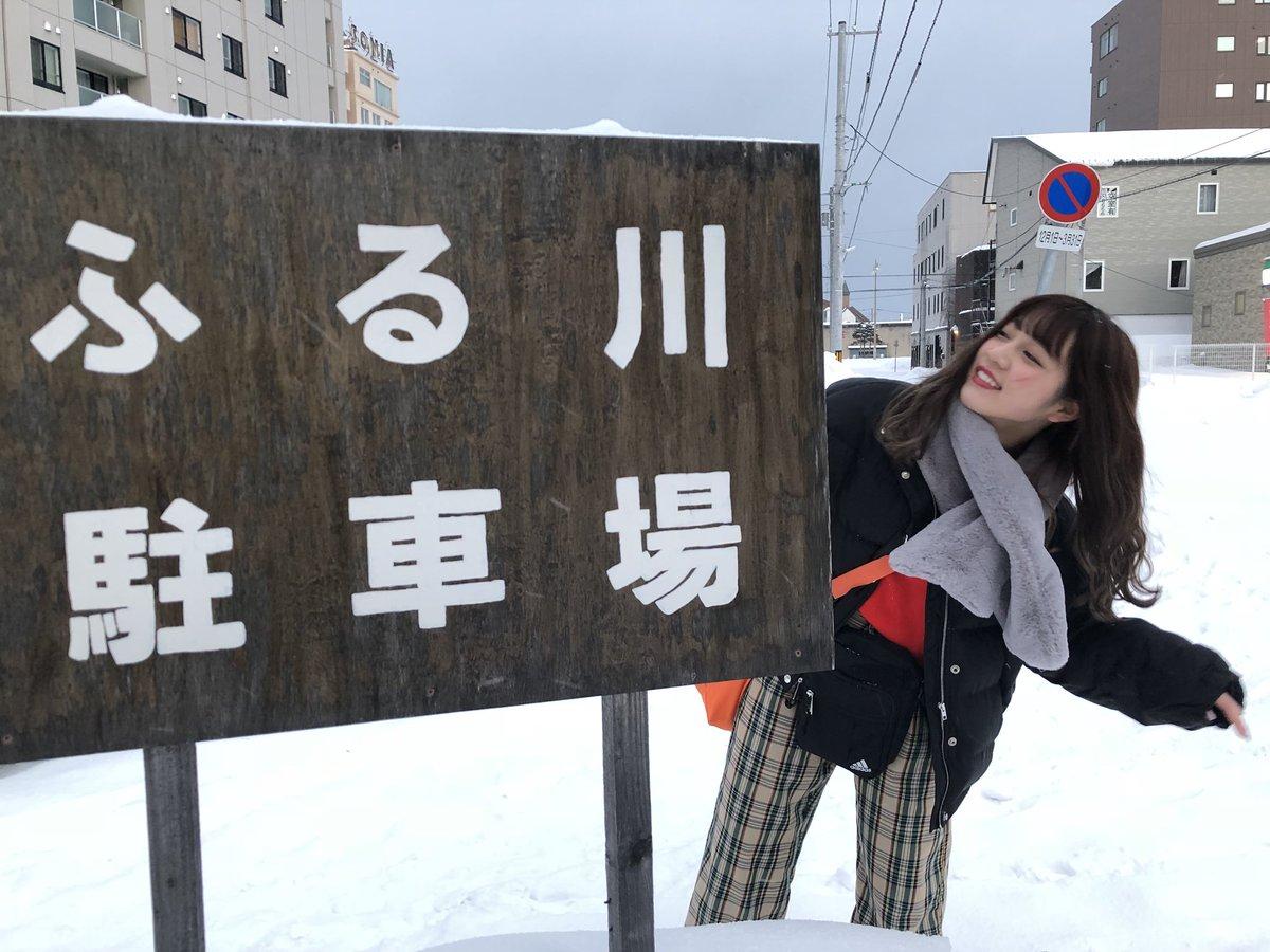 ばいばい北海道❄️雪ばっかりで楽しかった🙃