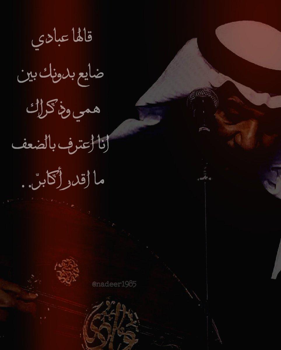 الوفـــــــــاء Hfoff6 Twitter