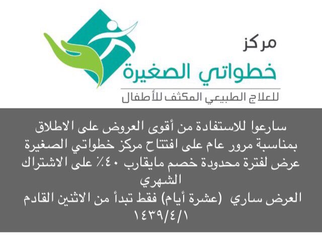 @mansour7930 https://t.co/IgPaamwsCZ