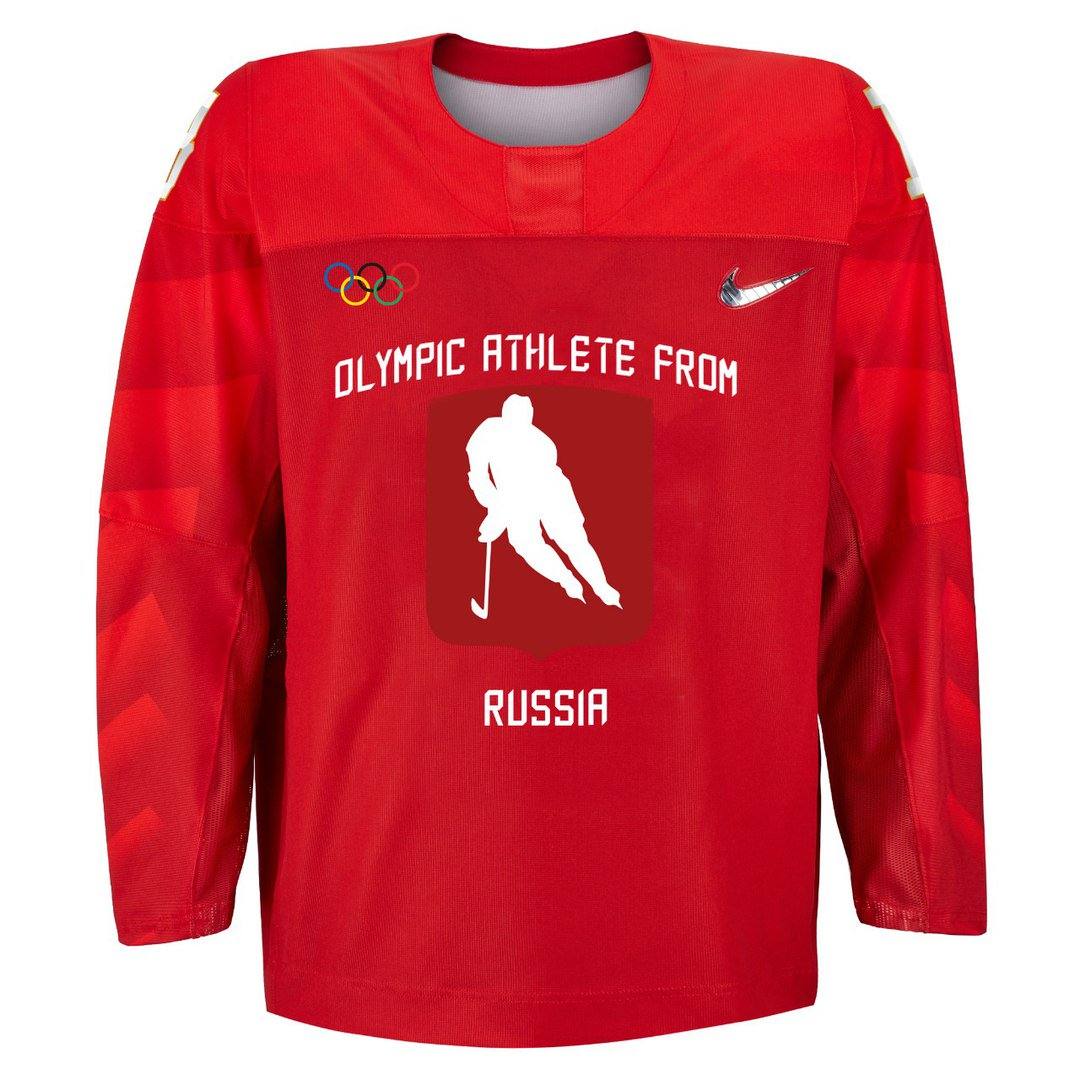 Pyeongchang: Russia's Neutral Olympic Hockey Jerseys May Have Leaked, Per Report