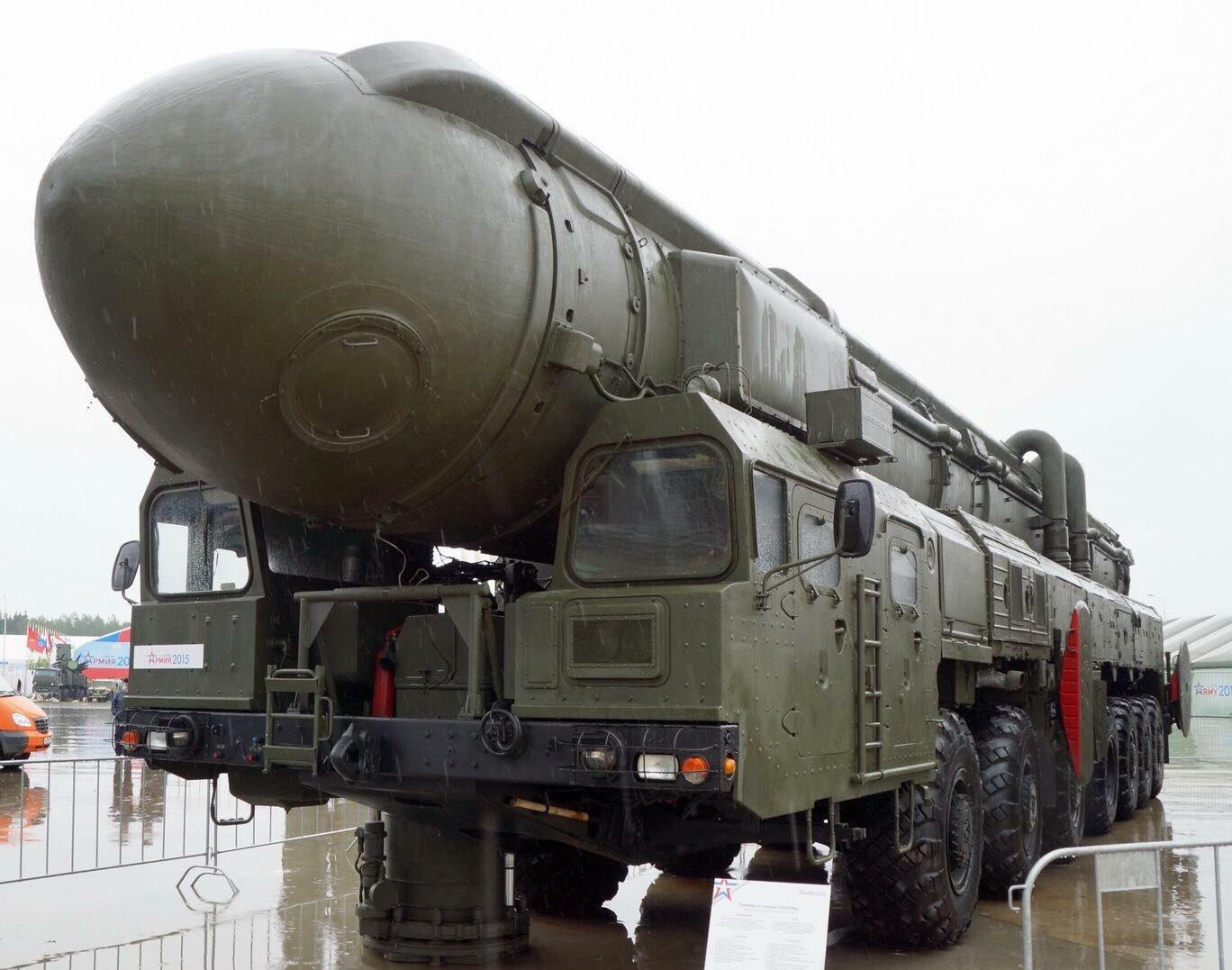 Открытку, картинки ракетные войска стратегического назначения