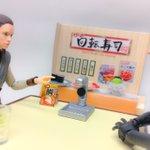 これ何に使うんだっけ?回転寿司での注意勧告w外国からの観光客用に回転寿司店で流してほしい!