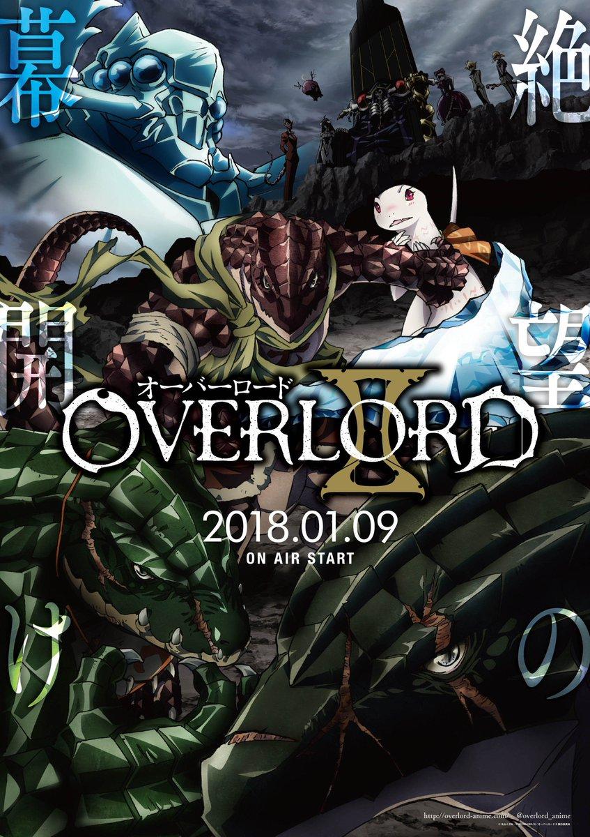 Overlord Season 2 New Poster