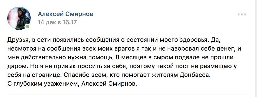 Україна не йтиме проти своїх інтересів і не визнаватиме бойовиків стороною переговорів на Донбасі, - Ар'єв - Цензор.НЕТ 8457