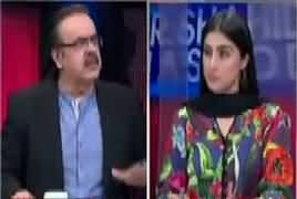 Live With Dr Shahid Masood  – 17th December 2017 - Anti Judiciary Movement thumbnail