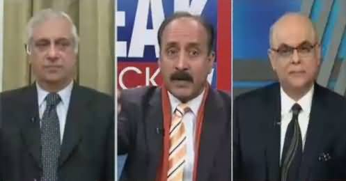 Breaking Views with Malick  – 17th December 2017 - Chief Justice's Statement thumbnail