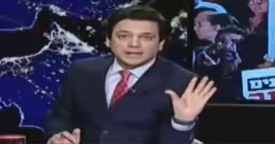 @ Q Ahmed Quraishi  – 17th December 2017 - Idaron Mein Siasi Mudakhlat Khatam thumbnail