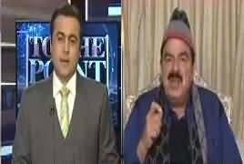 To The Point  – 17th December 2017 - Sheikh Rasheed Ahmad Exclusive Interview thumbnail