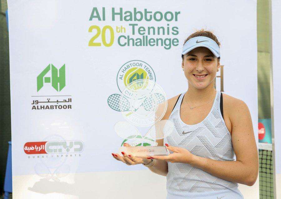 WTA 2018 - Page 2 DRRUxzIWsAEaYpW