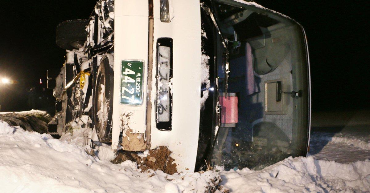 홋카이도서 한국 관광객 34명 태운 버스 전복사고  버스는 홋카이도 비에이초에 있는 온천지에서 후라노시 관광시설로 향하던 중이었다  https://t.co/5alEd6UT6s