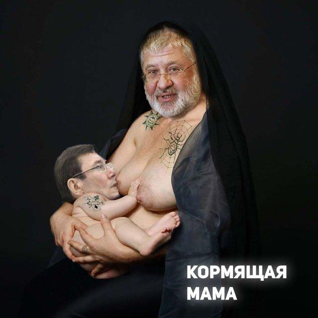 Оформил ли Генпрокурор отгул в день встречи с Коломойским? - журналист Капустин - Цензор.НЕТ 3985