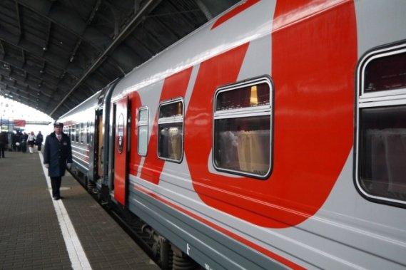 Расписание поезда 003м