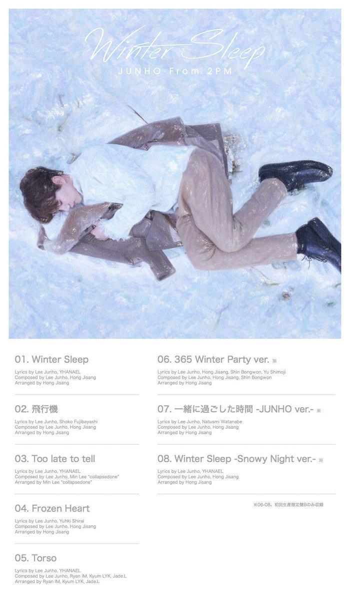 JUNHO (From 2PM) Japan Solo 6th Mini Album  <Winter Sleep> Track List Release Date : 2018. 1. 25      https://t.co/53xmBd907U#2PM#JUNHO#WinterSleep