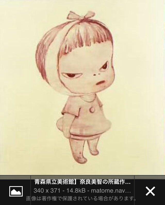ミチナ On Twitter 勤務時間が終わって帰る間際奈良美智のイラスト