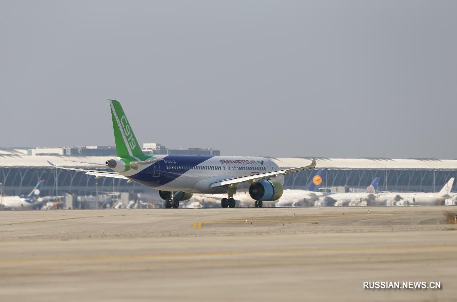 homegrown large passenger plane - 900×596