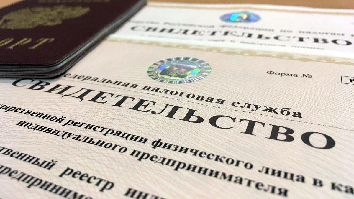 список документов на загранпаспорт нового образца 2018 на 10 лет мфц