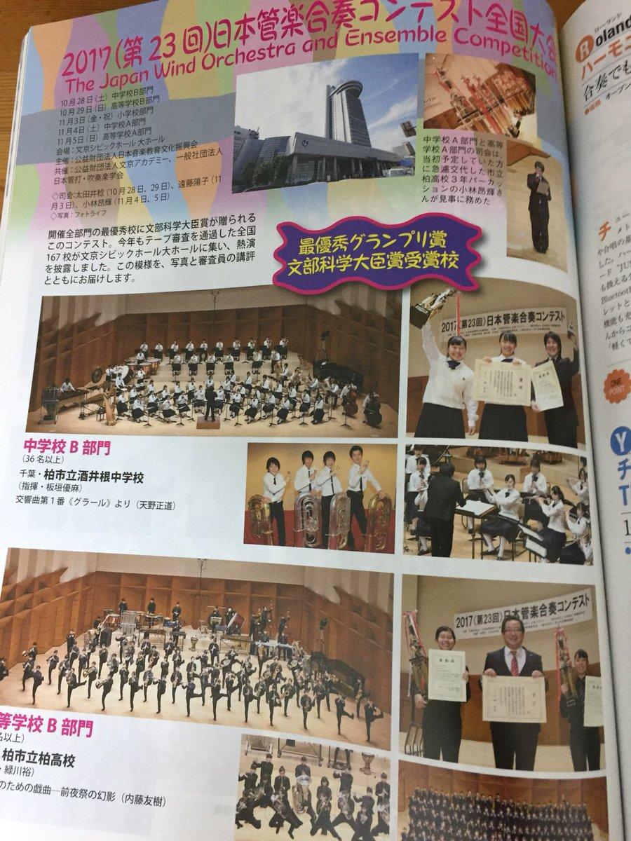 コンテスト 合奏 管 楽 ブレーン・オンライン・ショップ |【DVD