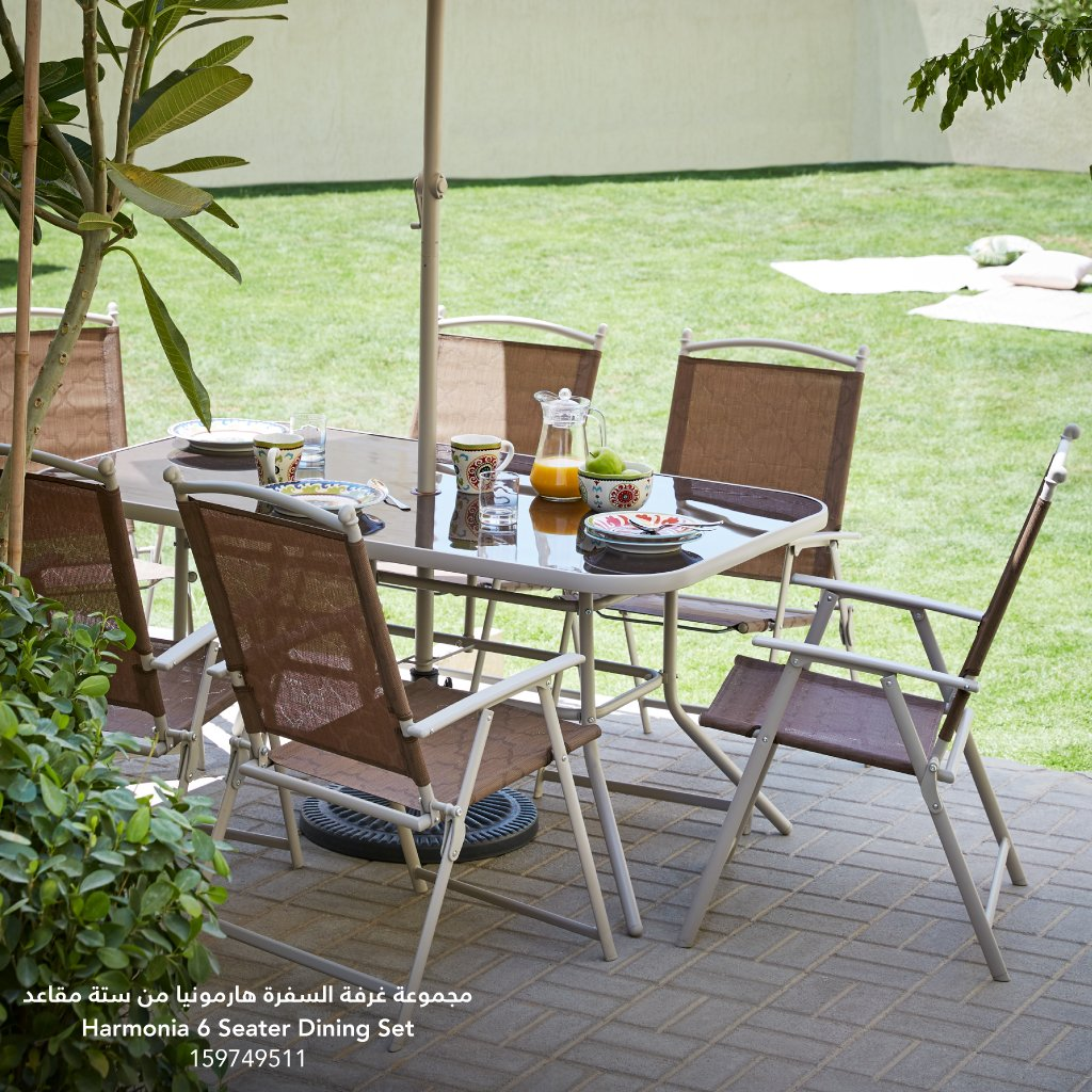 Home centre on twitter the harmonia dining set is a pleasingly styled outdoor furniture set that will give your patio a trend inspired makeover