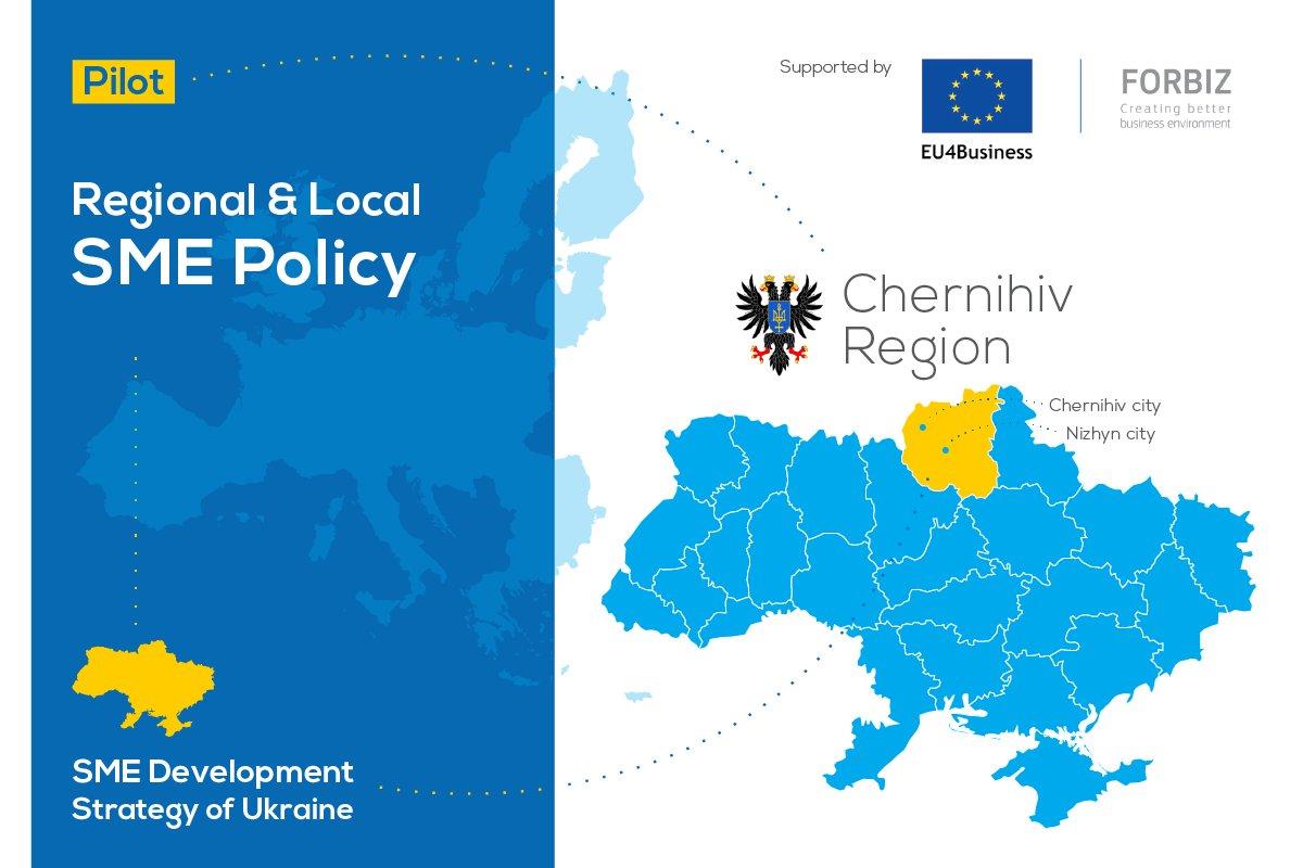 Providers in Chernihiv region: a selection of sites