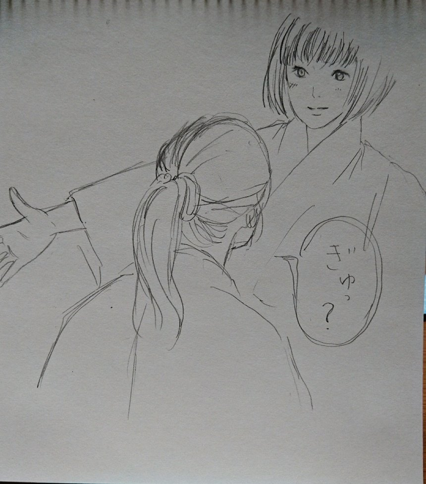 次 小説 二 アシガール