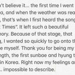 RT @sailingbaek: Tao instagram update translation...