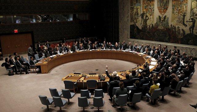США заблокировали в Совбезе ООН резолюцию по Иерусалиму https://t.co/NYBTPnlCx3