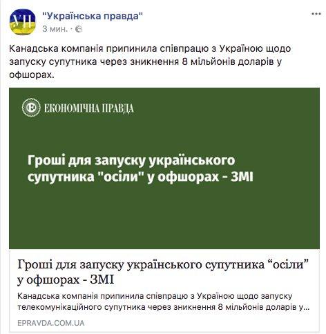 Принятие закона о деоккупации необходимо для того, чтобы Россия не претендовала на своих миротворцев на территории Украины, - Березенко - Цензор.НЕТ 1602