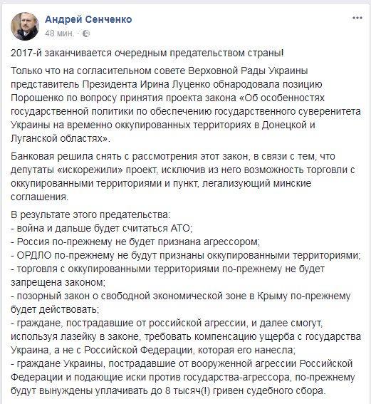 Российское командование хочет показать, что вывод военных РФ из СЦККприводит к неуправляемым процессам, - Бутусов об обострении на Донбассе - Цензор.НЕТ 7286