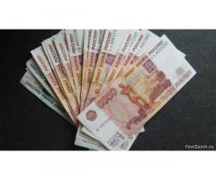 Помощь в получении статуса носителя русского языка