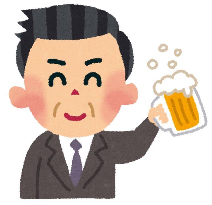 ebe271c78d78c 誰に?どの順番で?宴会の挨拶と乾杯、知っておきたいマナー術http   r.gnavi.co.jp sp g-mag entry 001212  …pic.twitter.com uLCnHaxXXN