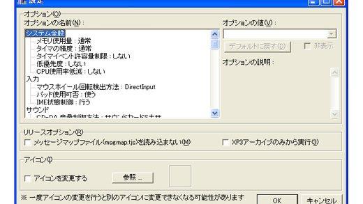 ゲーム制作アプリ「吉里吉里」公式配布が終了へ―「Fate」シリーズでも採用 https://t.co/2mgnwpyTWh #吉里吉里 #Fate