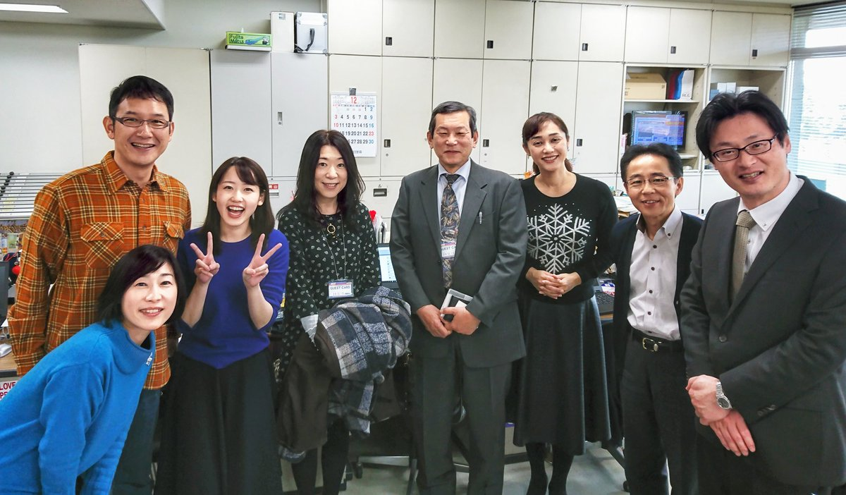 #日本道路交通情報センター hashtag on Twitter