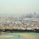 Muharraq City, Muharraq Island, Kingdom of Bahrain, Persian Gulf, Southwest Asia