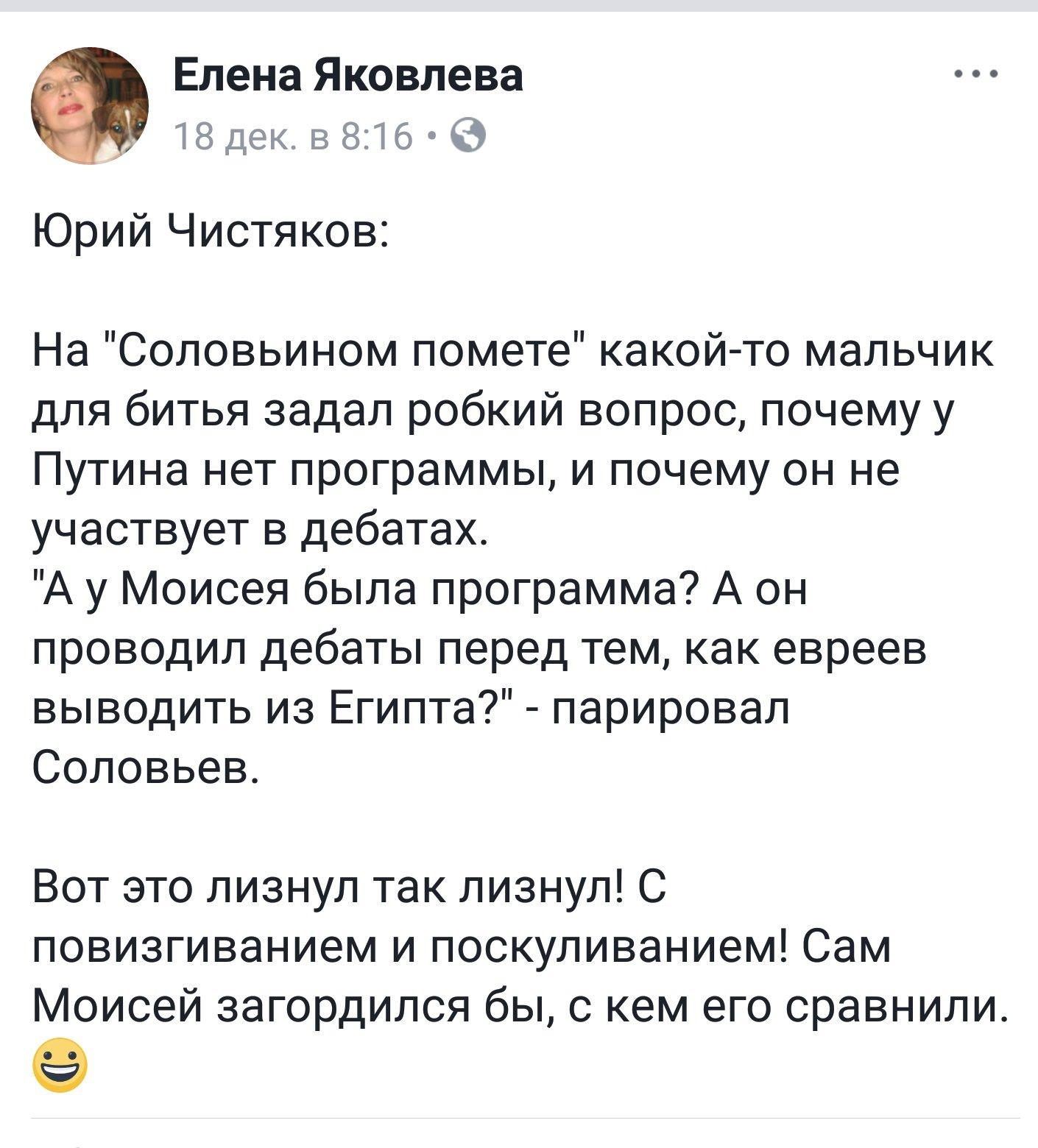 Путін пояснив Меркель, чому російські офіцери покинули СЦКК - Цензор.НЕТ 691