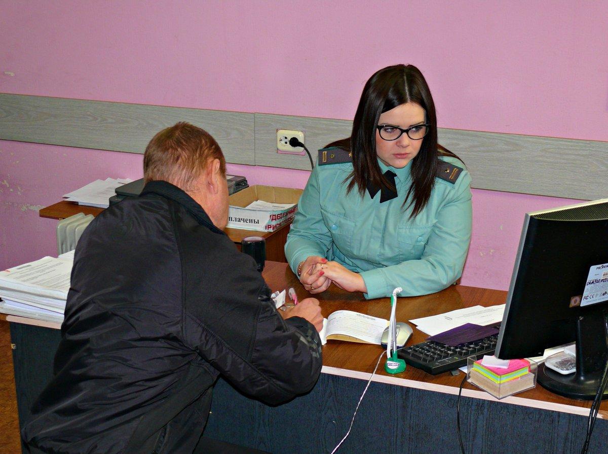 Судебные приставы ленинского района г красноярска официальный сайт