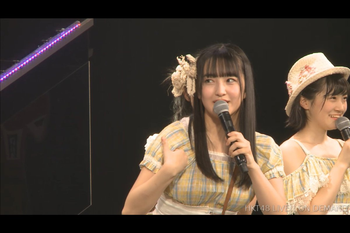 少し女性っぽい体型になってきた田島芽瑠