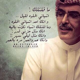 @SalemShwardy @KhalafAslami وهي بالاساس...