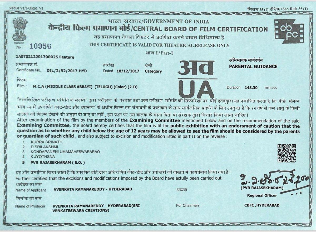 mca movie sensor certificate