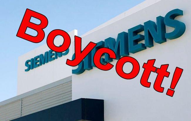Суд в Москве не признал обманом сделку по газовым турбинам Siemens - Цензор.НЕТ 7605